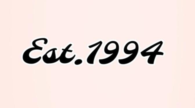 """Mixtape: Ruepratt – """"Est. 1994"""""""